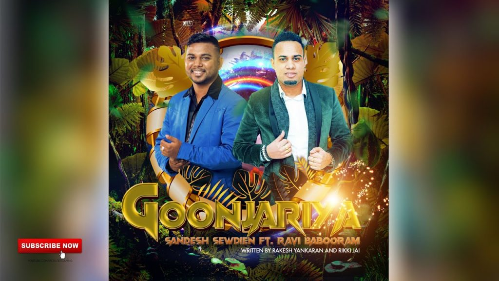 Three Former Guild Councillors compete in the 2020 Chutney Soca Monarch Finals