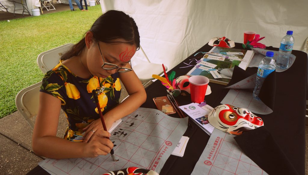 Chinese Culture Classes Registration For 2020 Now Open